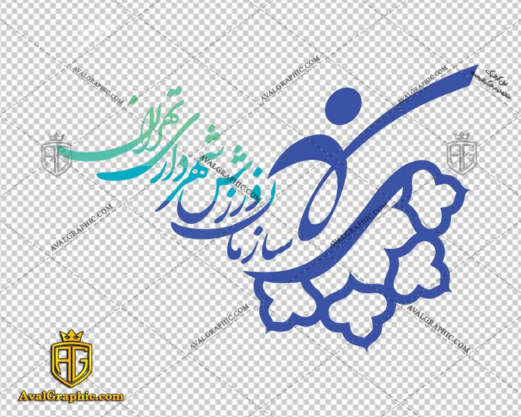 دانلود لوگو (آرم) سازمان ورزش تهران دانلود لوگو سازمان , نماد سازمان , آرم سازمان مناسب برای استفاده در طراحی های شما