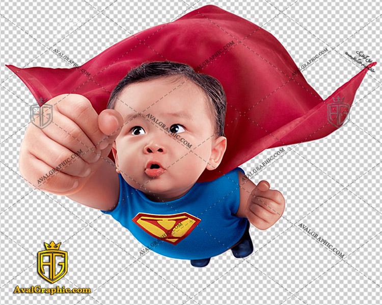 png قهرمان کوچولو , پی ان جی قهرمان , دوربری قهرمان , عکس قهرمان, قهرمان ایرانی با کیفیت و خاص با فرمت png