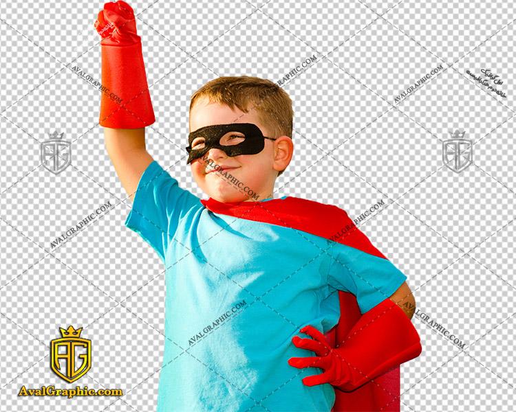 png پسر بچه قهرمان , پی ان جی قهرمان , دوربری قهرمان , عکس قهرمان, قهرمان ایرانی با کیفیت و خاص با فرمت png