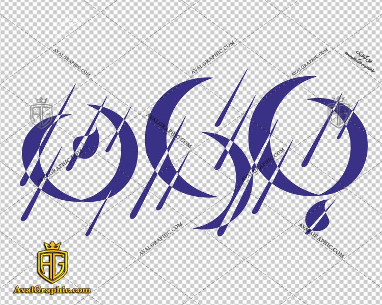 دانلود لوگو (آرم) ماهنامه باران دانلود لوگو ماهنامه , نماد ماهنامه , آرم ماهنامه مناسب برای استفاده در طراحی های شما