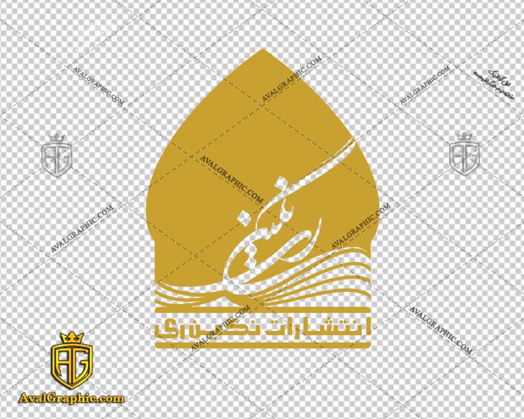 دانلود لوگو (آرم) انتشارات نگین ری دانلود لوگو انتشارات , نماد انتشارات , آرم انتشارات مناسب برای استفاده در طراحی های شما