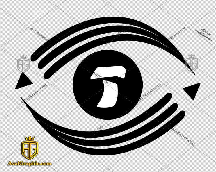 دانلود لوگو (آرم) شبکه آموزش دانلود لوگو شبکه , نماد شبکه , آرم شبکه مناسب برای استفاده در طراحی های شما