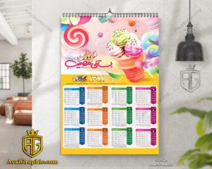تقویم لایه باز سال 99 بستنی فروشی