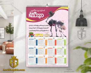 تقویم سال شمسی 1399 آتلیه عکاسی