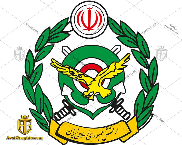 دانلود لوگو (آرم) ارتش جمهوری اسلامی ایران دانلود نماد ارتش ایران , آرم ارتش ایران مناسب برای استفاده در طراحی های شما