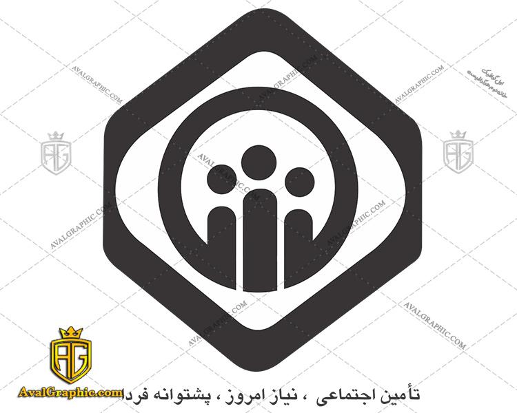 دانلود لوگو (آرم) بیمه تامین اجتماعی دانلود نماد تامین اجتماعی , آرم تامین اجتماعی مناسب برای استفاده در طراحی
