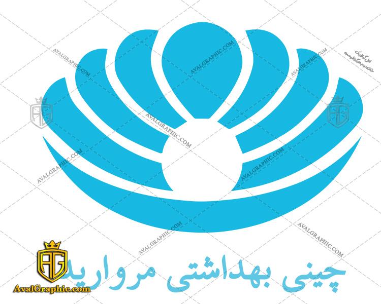دانلود لوگو (آرم) چینی بهداشتی مروارید دانلود نماد چینی بهداشتی مروارید , آرم چینی مروارید مناسب برای استفاده در طراحی
