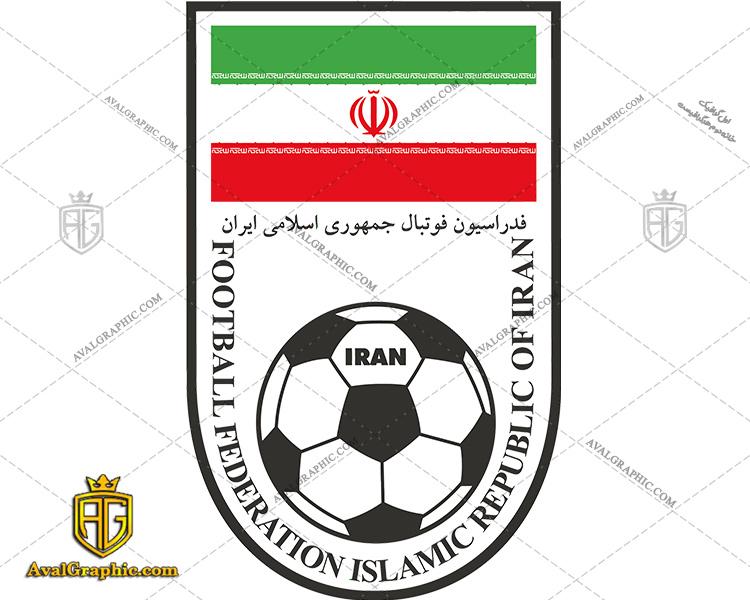 دانلود لوگو (آرم) فدراسیون فوتبال ایران دانلود نماد فدراسیون فوتبال , آرم فدراسیون فوتبال مناسب برای استفاده در طراحی