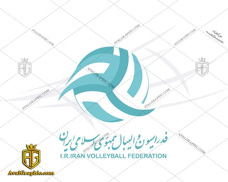 دانلود لوگو (آرم) فدراسیون والیبال ایران دانلود نماد فدراسیون والیبال , آرم فدراسیون والیبال مناسب برای استفاده در طراحی