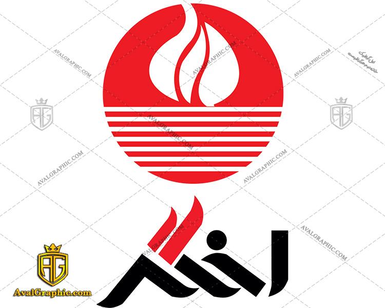دانلود لوگو (آرم) گروه صنعتی اخگر دانلود نماد گروه صنعتی اخگر مناسب برای استفاده در طراحی