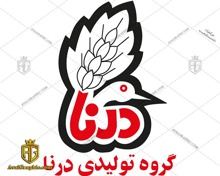 دانلود لوگو (آرم) صنایع غذایی درنا دانلود نماد صنایع غذایی درنا مناسب برای استفاده در طراحی