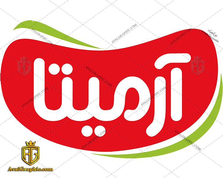 دانلود لوگو (آرم) صنایع غذایی آرمیتا - دانلود نماد صنایع غذایی آرمیتا ,آرم صنایع غذایی آرمیتا مناسب برای استفاده در طراحی