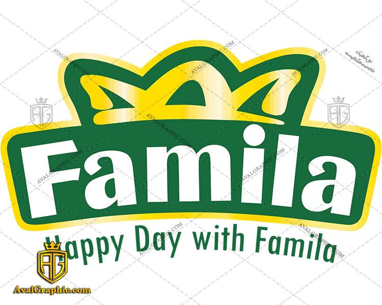 دانلود لوگو (آرم) صنایع غذایی فامیلا - دانلود نماد صنایع غذایی فامیلا , آرم فامیلا مناسب برای استفاده در طراحی