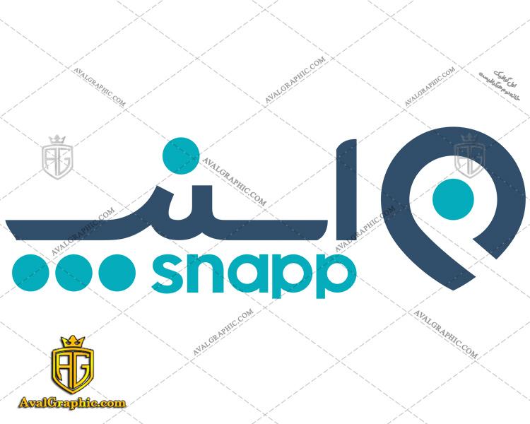 دانلود لوگو (آرم) اسنپ - دانلود نماد لایه باز اسنپ , آرم اسنپ مناسب برای استفاده در طراحی