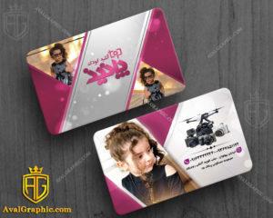 فایل کارت ویزیت آتلیه کودک - کارت ویزیت عکاسی , طراحی کارت ویزیت عکاسی , دانلود فایل لایه باز کارت ویزیت