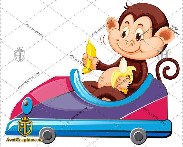 وکتور ماشین میمون - دانلود وکتور ماشین، تصاویر برداری و طرح های برداری مناسب برای طراحی و چاپ