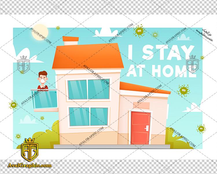 وکتور خانه ویلایی طرح سلامتی - دانلود وکتور خانه، تصاویر برداری و طرح های برداری مناسب برای طراحی و چاپ