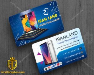 کارت ویزیت موبایل فروشی و تعمیر موبایل با طرح کیت