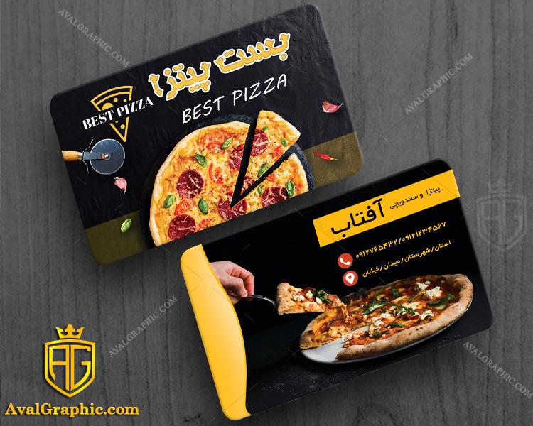 کارت ویزیت فست فود و پیتزا قاچ شده 9 در 6
