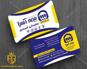 کارت ویزیت بیمه آسیا با حاشیه های زرد و سفید
