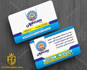 کارت ویزیت بیمه ایران با آبی گرادینت در قسمت پایینی