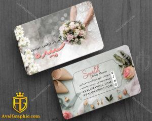 کارت ویزیت مزون لباس عروس طوسی رنگ