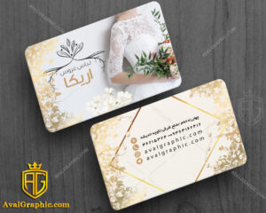 کارت ویزیت مزون لباس عروس با پترن طلایی لاکچری