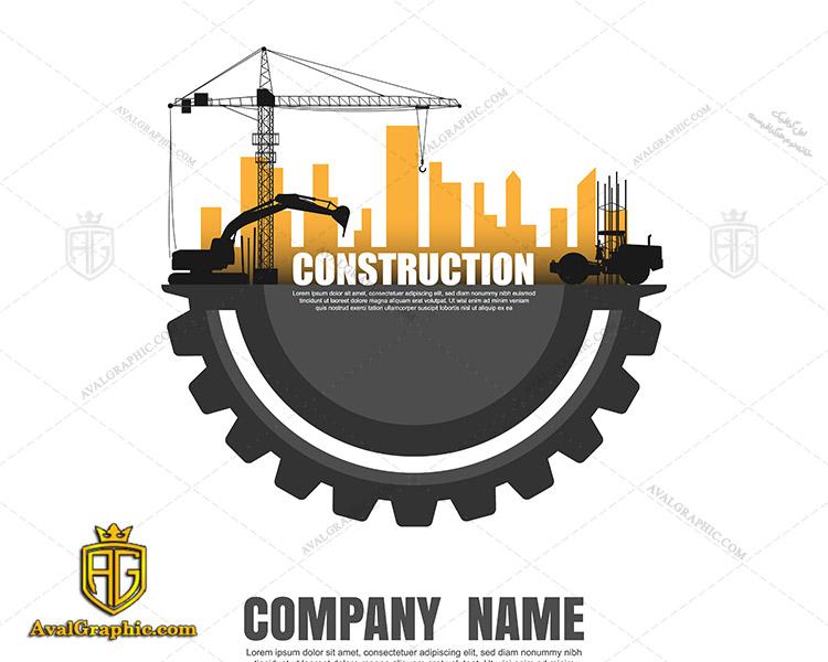 لوگو شرکت ساختمانی و ساخت و ساز