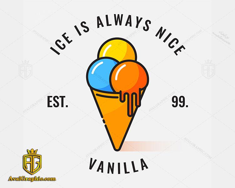 نمونه کار لوگو بستنی