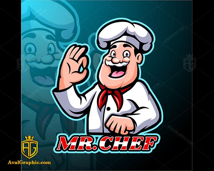 لوگو رستوران و آقای آشپز