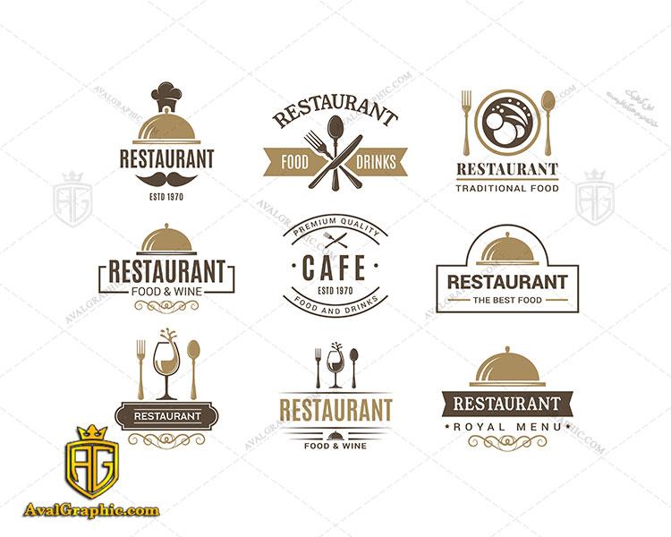 لوگو رستوران زیبا