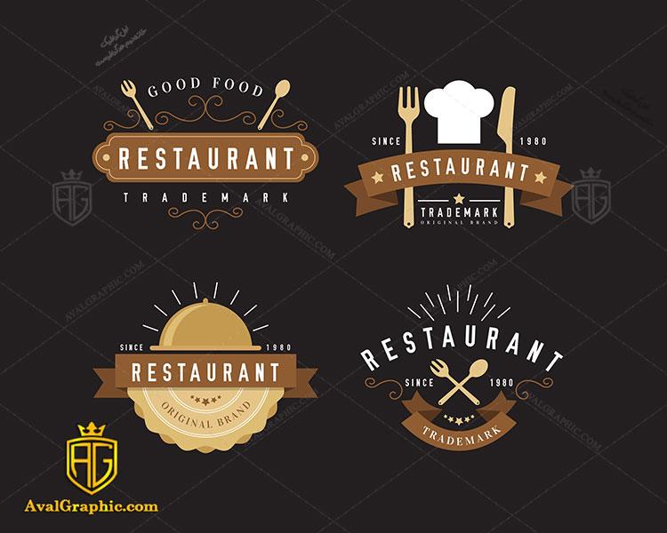 لوگو رستوران سه رنگ