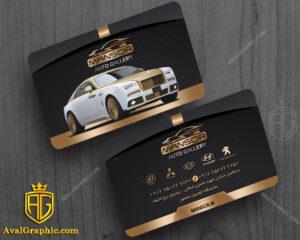 کارت ویزیت لایه باز نمایشگاه اتومبیل لاکچری مشکی طلایی