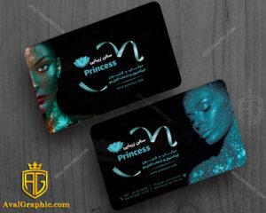 کارت ویزیت آرایشگاه زنانه به رنگ آرایش آبی