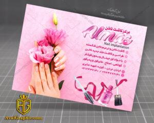 تراکت و پوستر کاشت ناخن با طرح گلی در دست