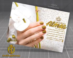 طرح لایه باز تراکت لاکچری سفید و طلایی