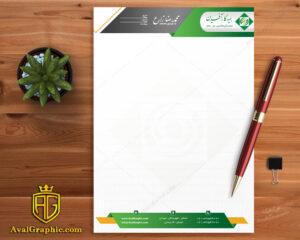 سربرگ نمایندگی بیمه کارآفرین با هدر نوک مدادی