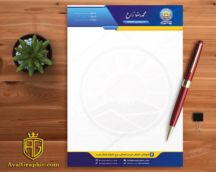 سربرگ دفتر نمایندگی بیمه ایران چند رنگ