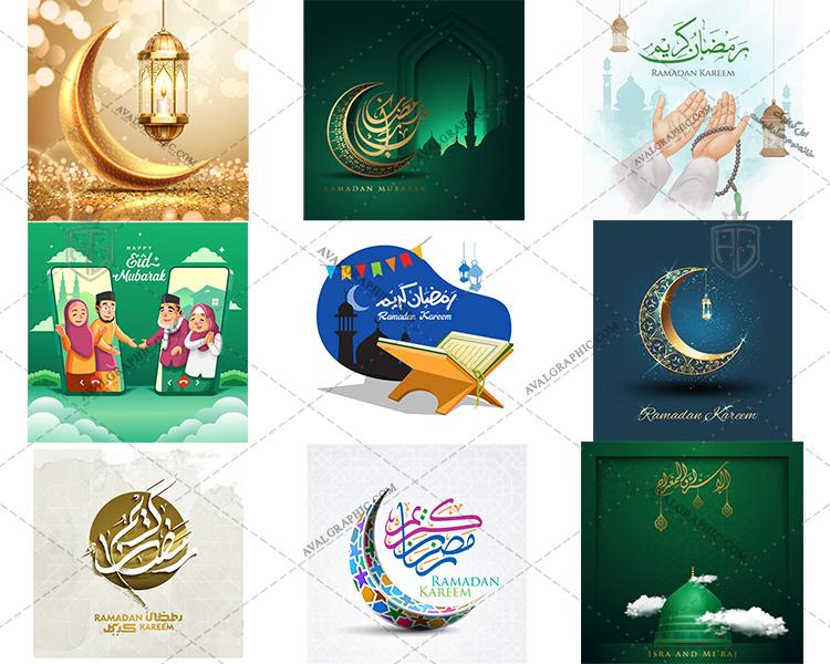 سری اول مجموعه وکتور رمضان رایگان   اول گرافیک