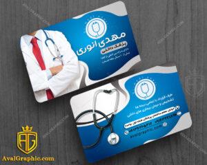 کارت ویزیت متخصص داخلی با عکس گوشی دکتر