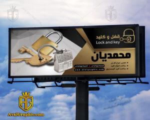 بنر تابلو کلید سازی و قفل فروشی مشکی طلایی