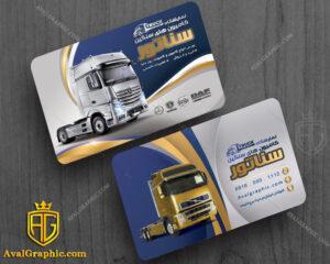 کارت ویزیت لایه باز نمایشگاه کامیون طلایی و نقره ای